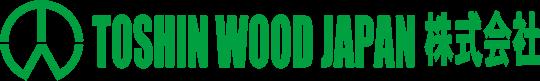 東神ウッドジャパン株式会社 – 製材・単板・ツーバイフォー(2×4)・アミパネル